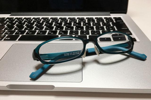 ブルーライト軽減メガネ